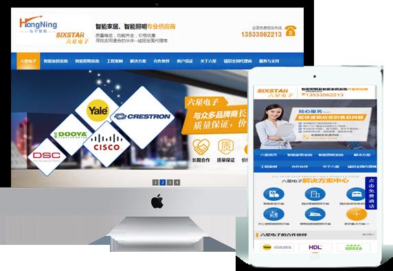 桂林网站设计