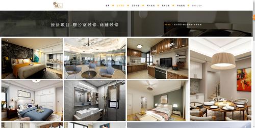 香港ATR科城装饰网站建设