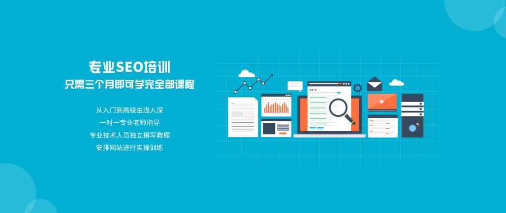 【桂林网页设计】30个你应该知道的网页设计术语