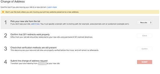 南宁网站建设公司-如何轻松地将WordPress移动到一个新域名(不影响SEO排名)