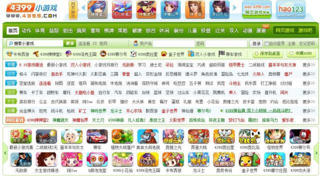 邯郸做网站-如何让您的网站看起来像大品牌