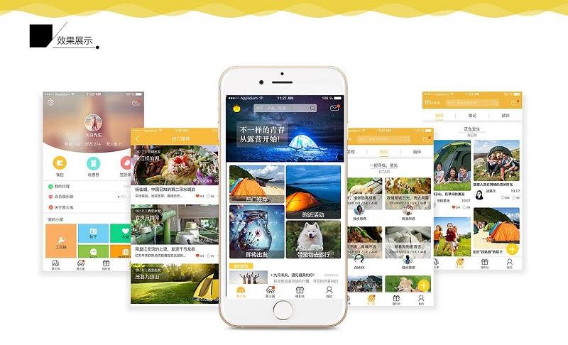 西宁做网站-UI设计与UX设计有什么区别?