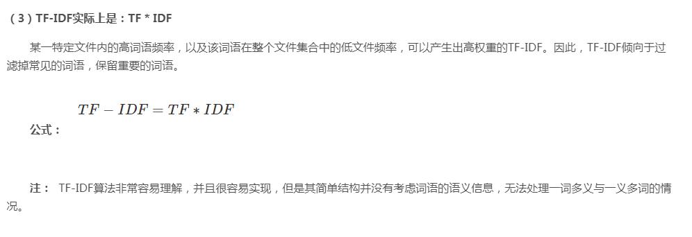 【桂林网络公司】如何使用TF-IDF来布局关键词