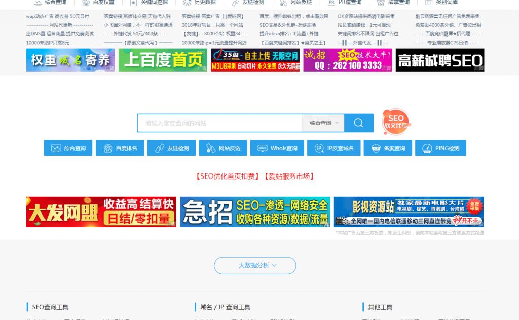 【桂林网络营销推广】别再走弯路了! 新站上线必做的SEO工作