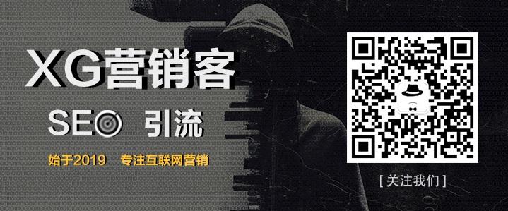 【桂林网站关键字优化】深度挖掘价值关键词,拒绝盲目优化!