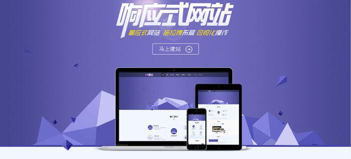 桂林网站建设哪家好