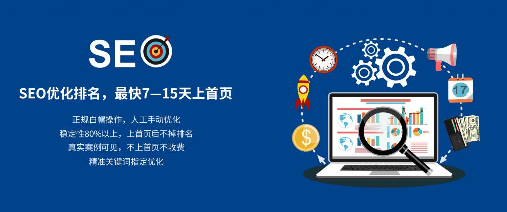桂林网站建设价格