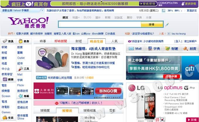 [桂林seo赚钱培训]搜索引擎和网站目录区别