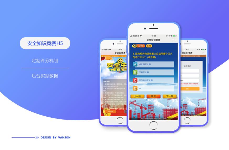 桂林旅游发展总公司